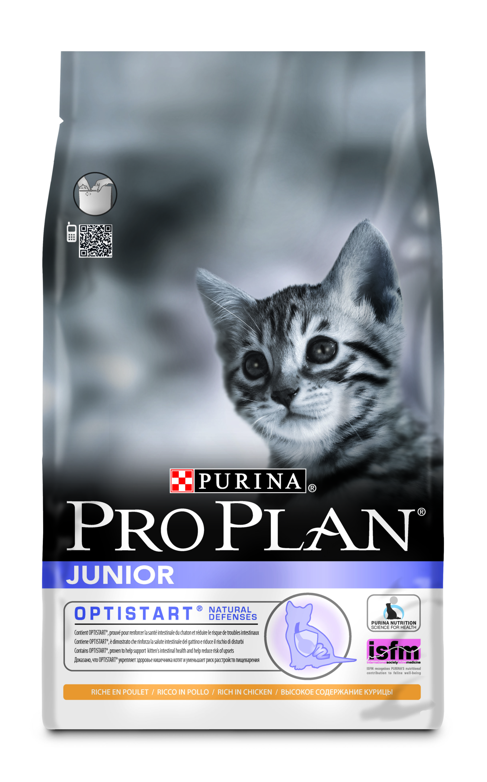 Proplan cat junior poulet croquettes chat